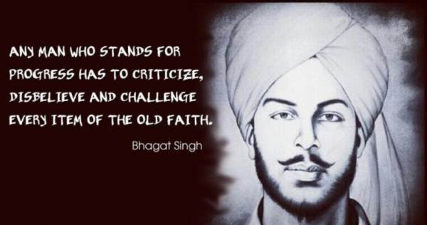 Bhagat_Singh Pictures for WhatsApp