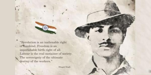 Bhagat Singh Slogans in Hindi