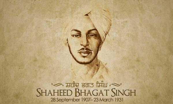 Bhagat Singh hd Wallpaper