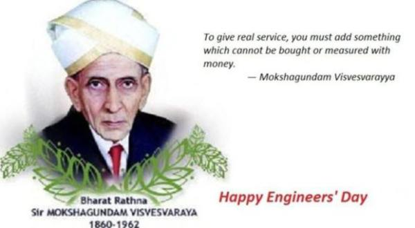 Engineering day quotes
