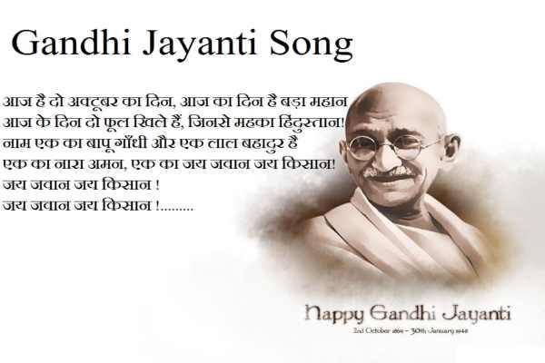 Gandhi jayanti hd images