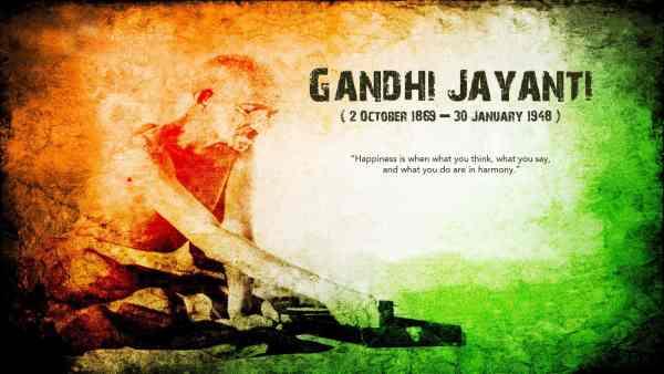Gandhi jayanti hd photo