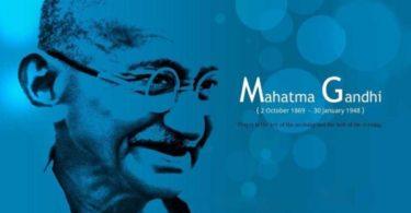 गांधी जयंती पर कविता