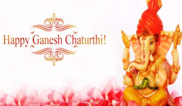 Ganesh Chaturthi Text Messages