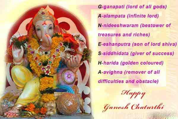 Ganesh chaturthi kavita