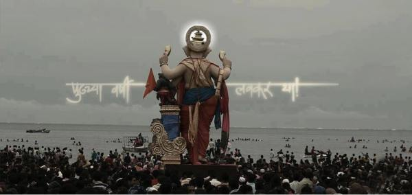 Ganesh visarjan quotes in hindi