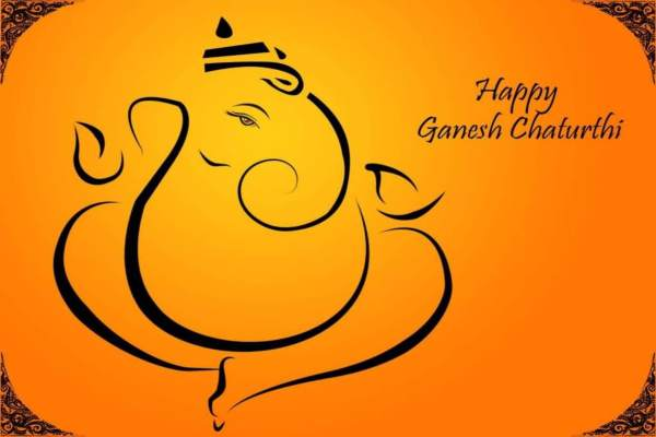 Ganpati Invitation Message In Marathi Hindi Text Ganesh