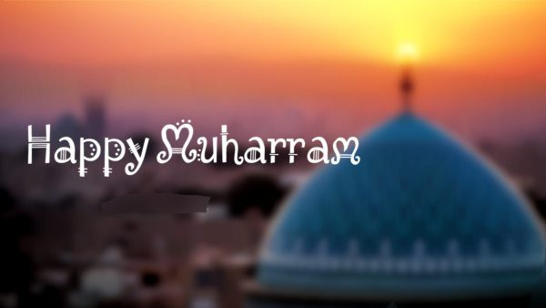 HD Muharram Wallpapers