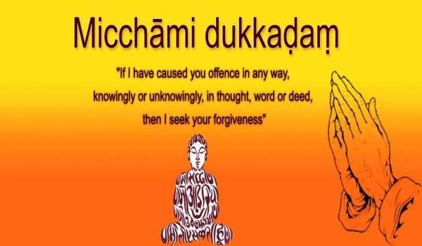 Happy Paryushan Parva SMS