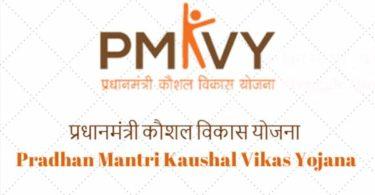 Kaushal vikas yojana registration