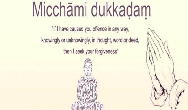 Keep Calm its Paryushan