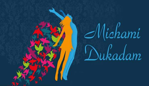 Michami Dukkadam Images