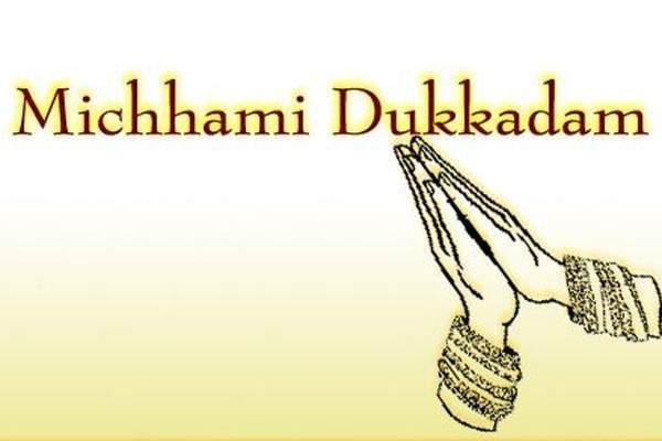 Michami Dukkadam Images HD