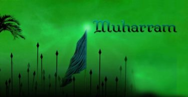 Muharram Dp for Facebook