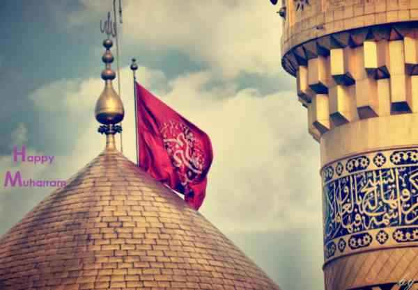 Muharram images wallpapers
