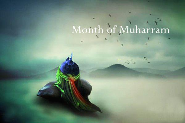 Muharram images with quotes