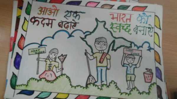 painting on swachh bharat abhiyan