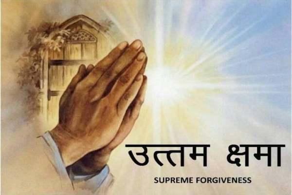 Paryushan Parva Greetings