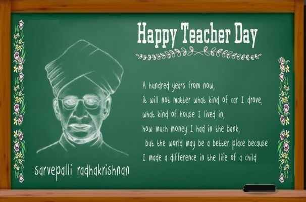 Shayari for Teachers Day