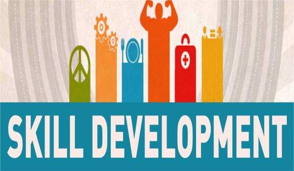 Skill India Registration Form Pdf Download