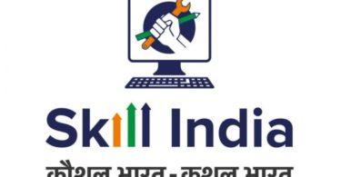 Skill india registration form
