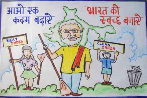 swachh bharat swasth bharat drawing