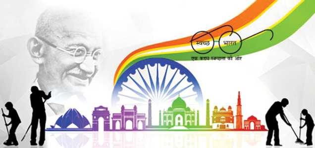 स्वच्छ भारत अभियान पर भाषण
