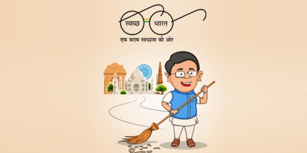 Swachh Bharat Abhiyan Photo