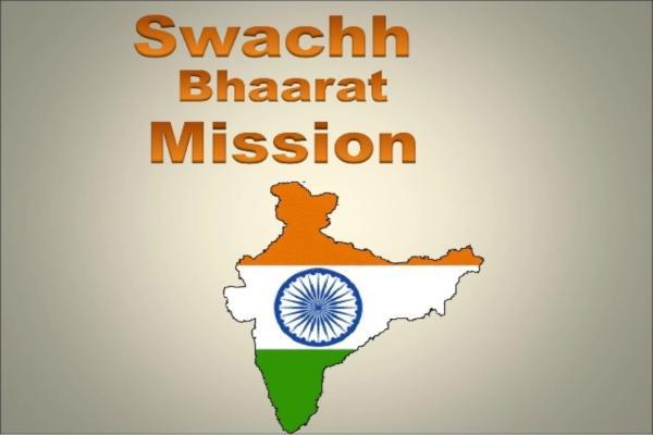 swachh bharat abhiyan poster Making