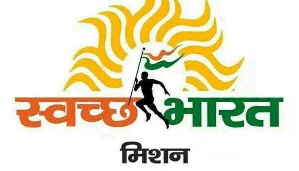 Swachh Bharat Abhiyan Status in Hindi
