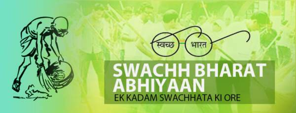 Swachh bharat abhiyan picture