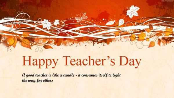 Teachers Day gif