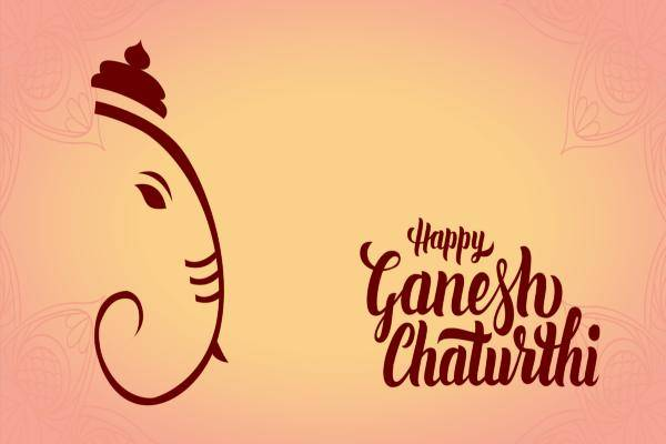 ganesh chaturthi hd photos