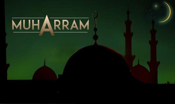 muharram image download