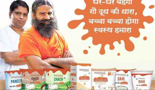 patanjali cow milk price