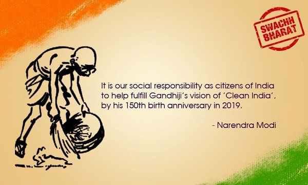 स्वच्छ भारत अभियान पर चित्र