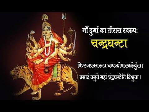 3rd day of navratri images