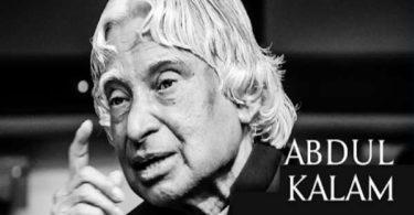 A.P.J Abdul Kalam Kavithai in Tamil