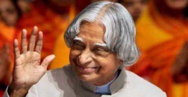 APJ Abdul Kalam Mahiti
