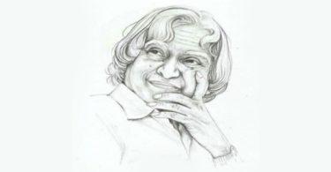 एपीजे अब्दुल कलाम पर निबंध
