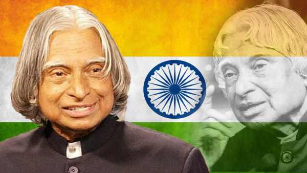 APJ Abdul Kalam poems in Hindi