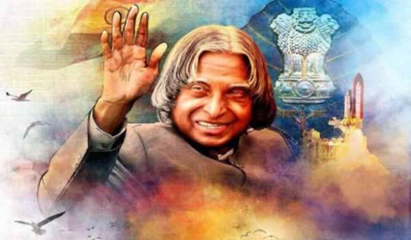APJ Abdul Kalam Speech in Hindi