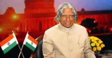 APJ Abdul Kalam poems in marathi