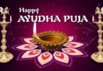 Ayudha Pooja Invitation to Employees