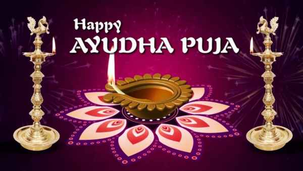 Ayudha Pooja Invitation To Employees Ayudha Puja Celebration