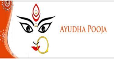 Ayudha Puja Images