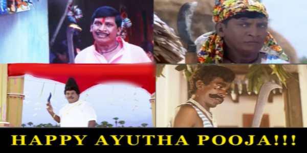 Ayudha pooja comedy images
