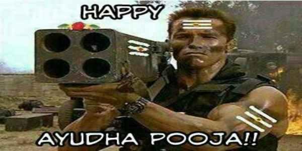 Ayudha pooja funny images