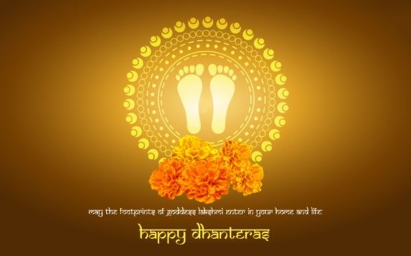 Dhanteras Poems in Hindi