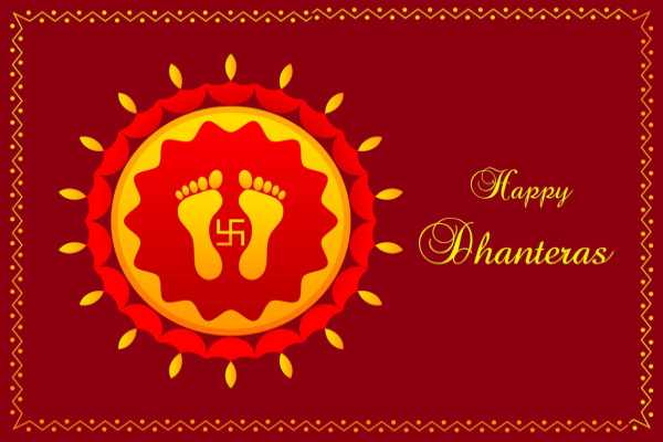 Dhanteras Quotes in Hindi